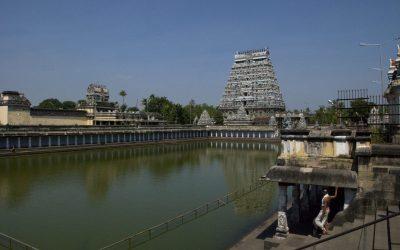 Chitambaram